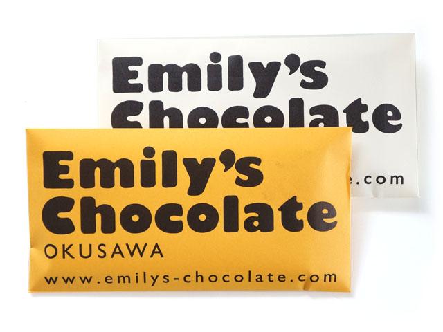 エミリーズチョコレート奥沢