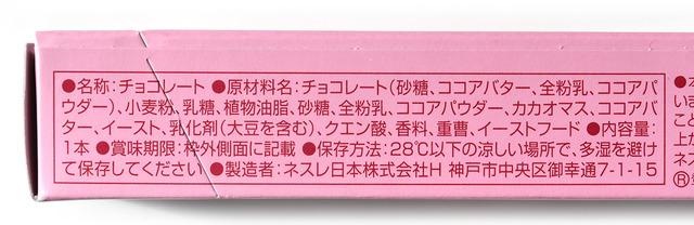 DSC_5808-1