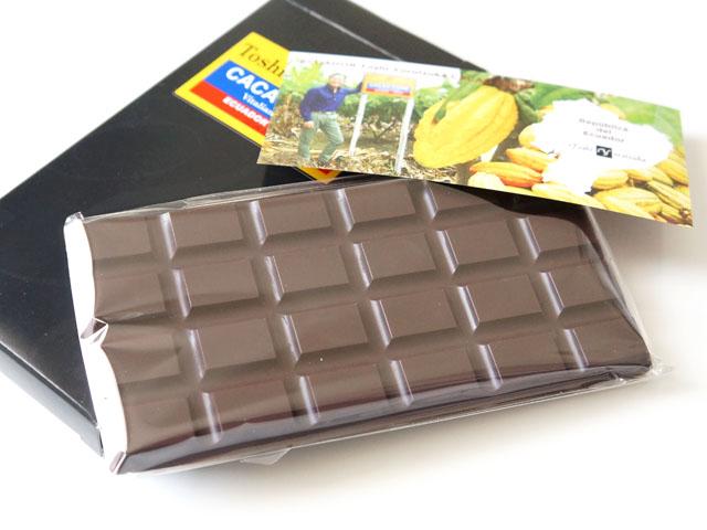cacaofarm