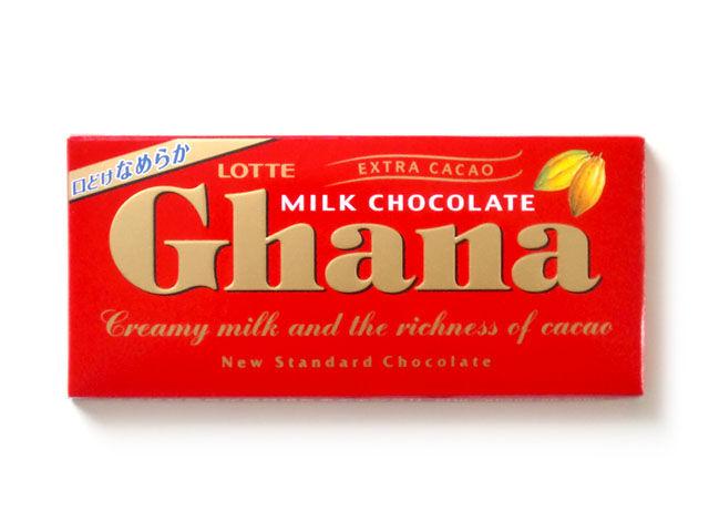 「ロッテ ガーナミルクチョコレート」の画像検索結果