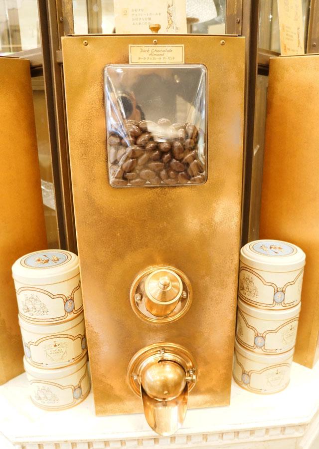 cacaomarket
