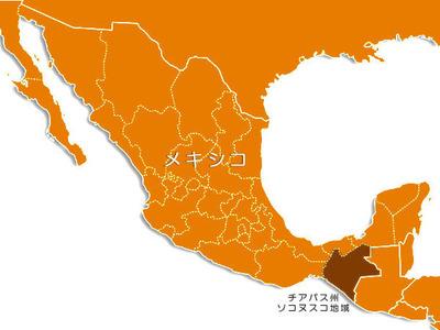 メキシコ地図2