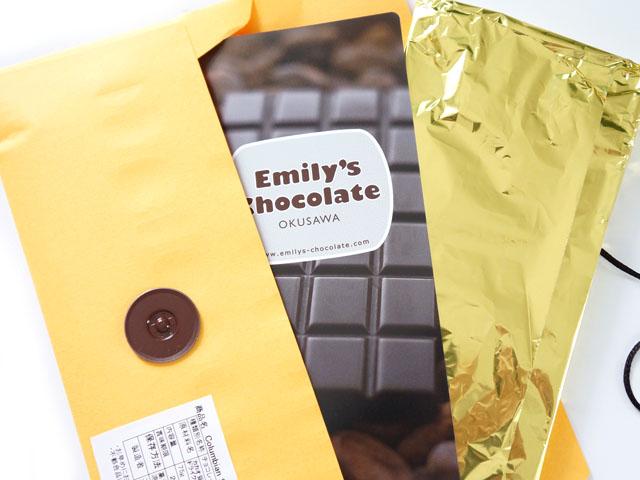 emily's