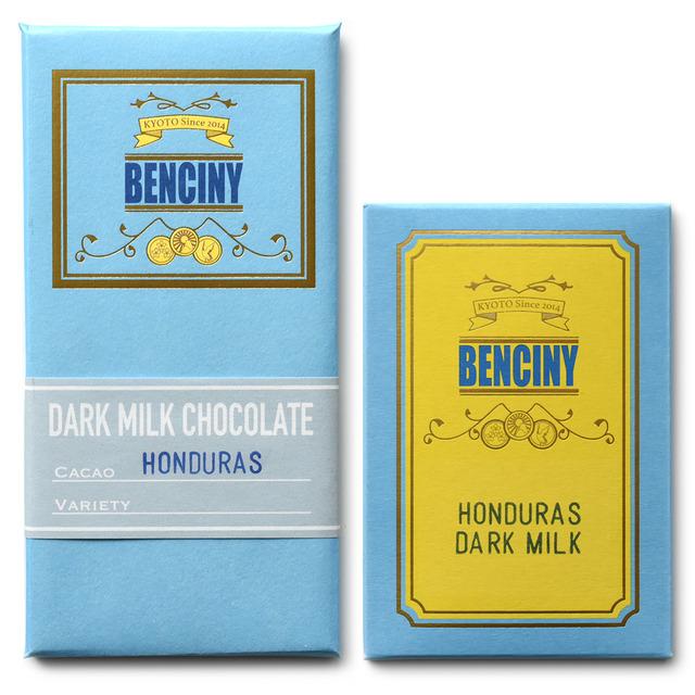 honduras_milk_sl