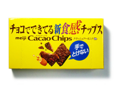 cacaochips