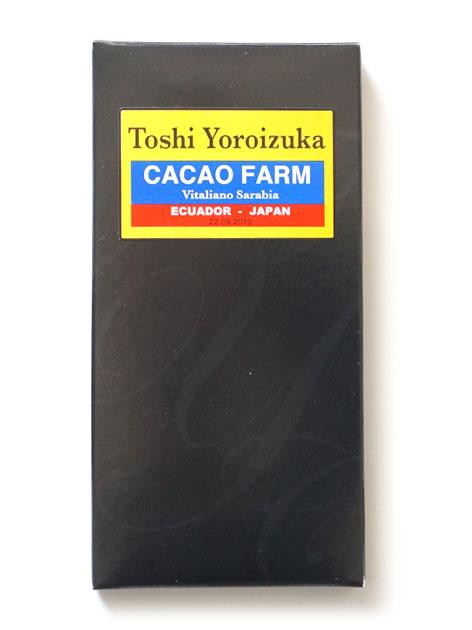 yoroizuka
