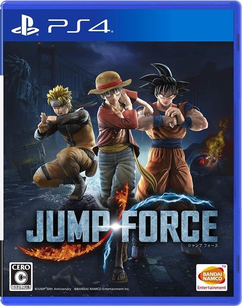 jumpforce01