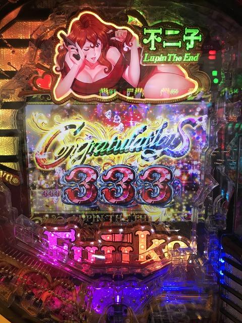 150BFC63-D8D9-47D2-BBD5-D0FC8F56A0BD