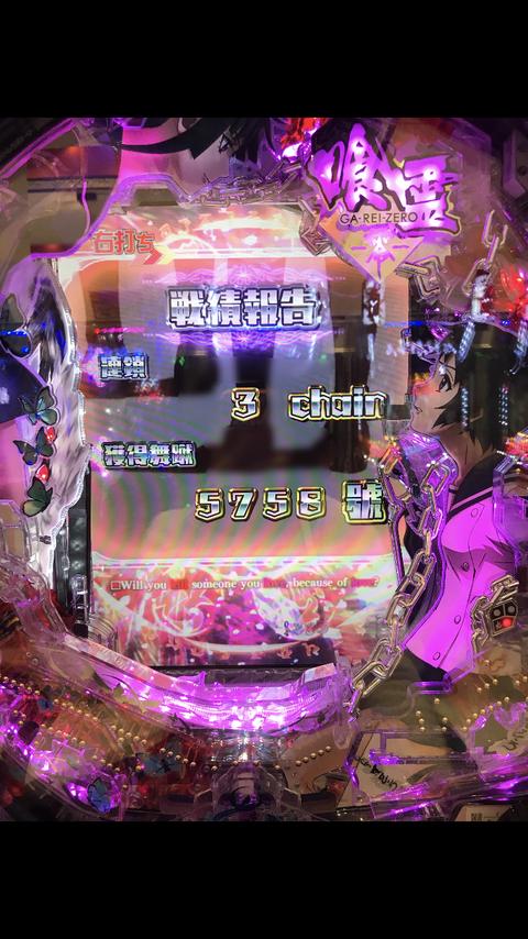4425BE88-F648-47C5-AD3B-590747173595