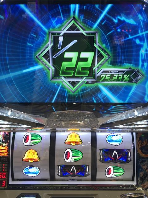 BE56757C-5992-436E-B0F7-2D7182895B3D