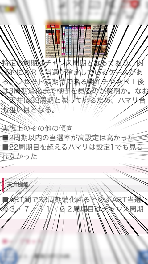 495EE2B7-4623-43E1-9F6D-FD3D894A1389