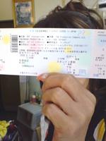 ヨン様チケット
