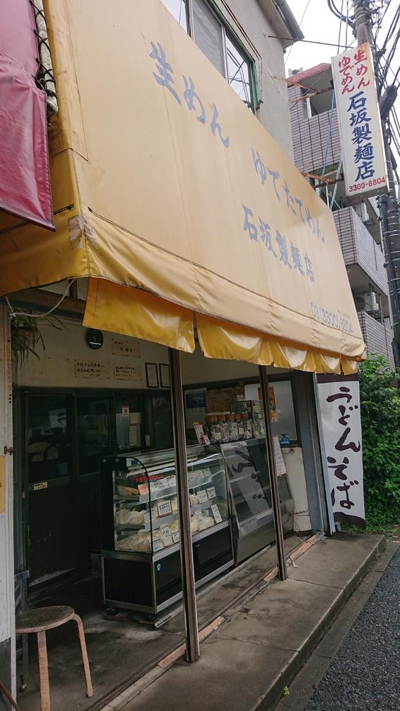 DSC_5961