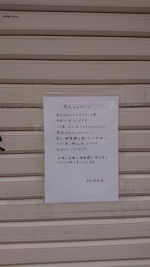 DSC_4989