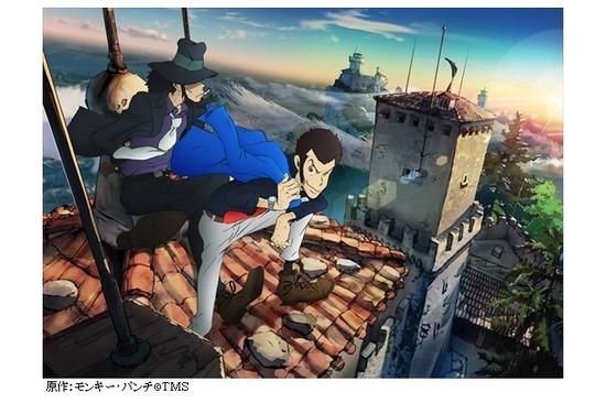 30年ぶり「ルパン三世」新TVシリーズ10月スタート!! 友永和秀総監督インタビュー