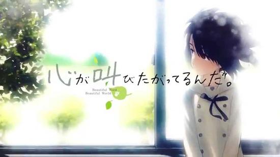「心が叫びたがってるんだ。」が公開5日間で興収3億円超え!! 感想まとめ(ネタバレ注意)