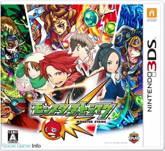 3DS版「モンスターストライク」が2015年12月17日に発売決定