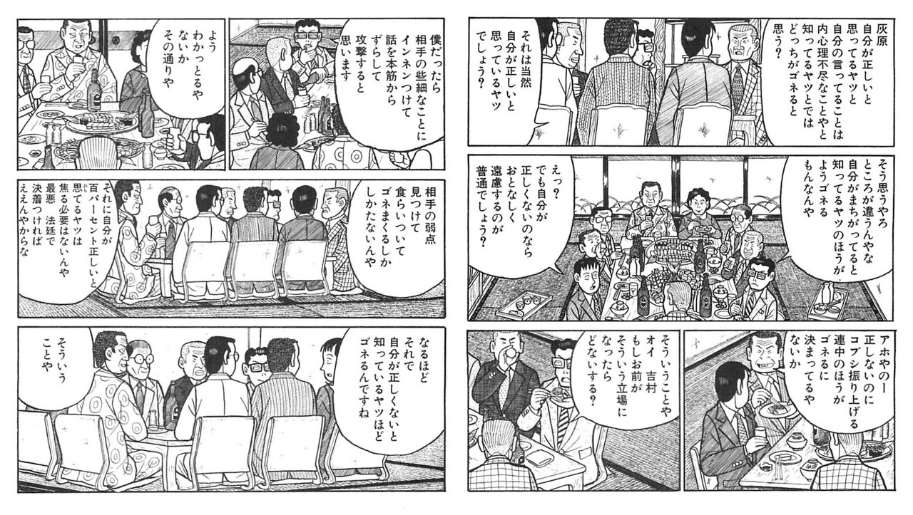 【MBTI】逆説隔離スレPart.28【詭弁池沼】 ->画像>21枚