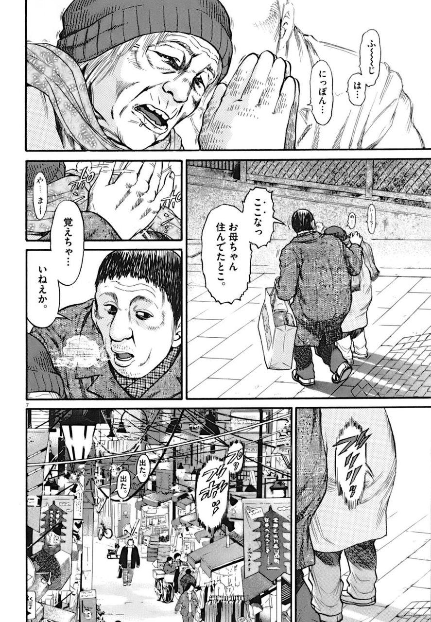 【美しい国】日本が大好きな奥様集合47【Nippon】©2ch.netYouTube動画>2本 ->画像>142枚