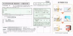 NHK内容320170810