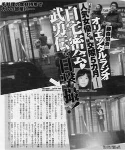 上野樹里&藤森慎吾 : お気に入り画像ブログ