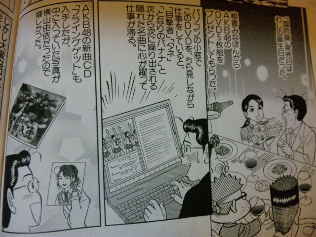http://livedoor.blogimg.jp/chokomeha/imgs/8/e/8e0008de.jpg