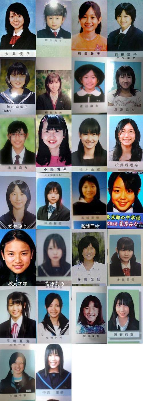 AKB4820E58D92E382A2E383AB