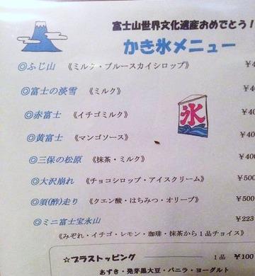 momiji-kiku 804