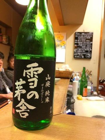 naka-TOKYO2014 330