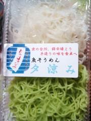 kyoto 114