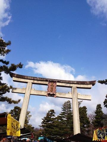 2-kyoto-kobe 094