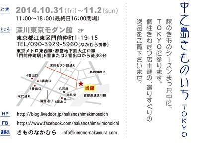 2014-09-14-18-16-31