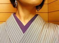 kyoto-feb 028