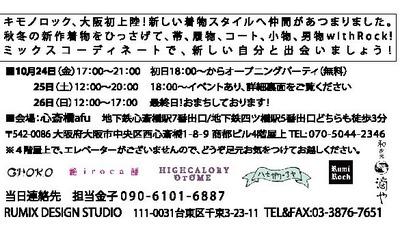 2014-10-08-13-38-44