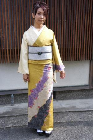 5-kyoto,bani 264