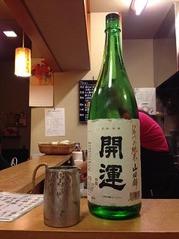 tokyo-ogikubo-i 048
