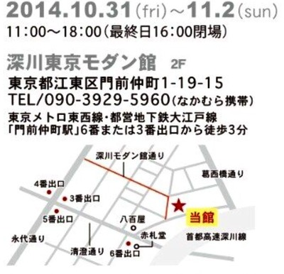 2014-10-30-14-56-44
