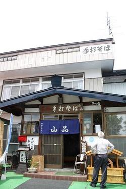 aokiko 377