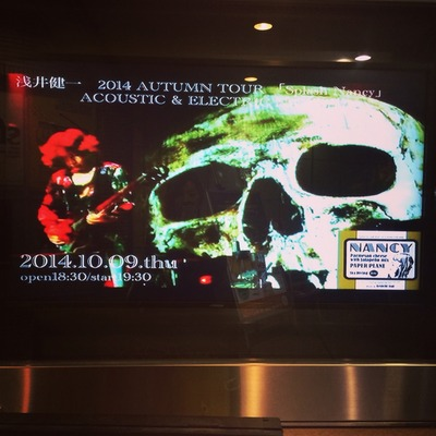 2014-10-09-18-48-39