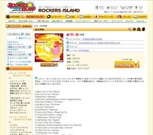 rockers_island