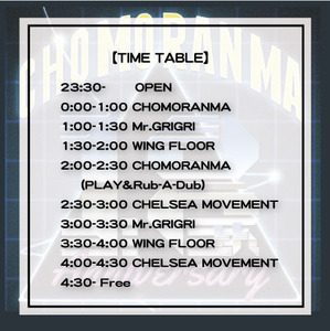130406timetable