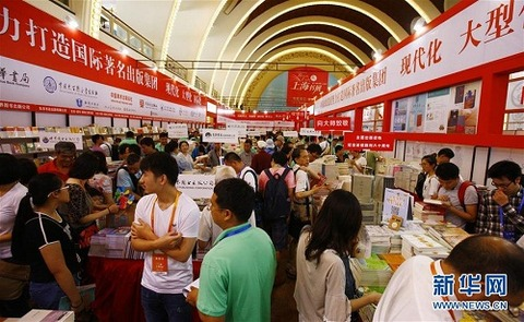 shanghai_bookfair