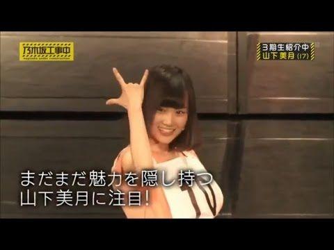 yamashitamiduki_justice