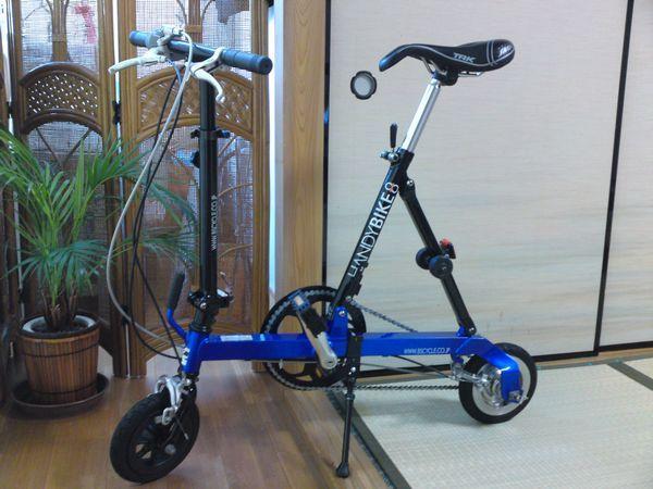 自転車の ハンズ 自転車 : 自転車熱が再発 最強なHandyBike8 ...