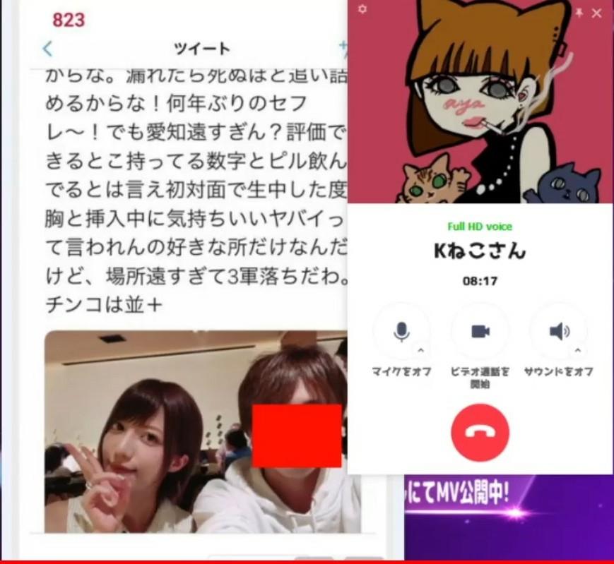 Av 女優 コレコレ