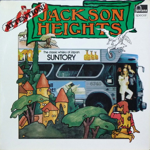 JACKSON HEIGHTS - ATTENTION! (1976) F