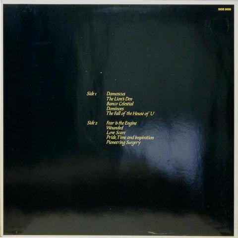 Richard Strange & The Engine Room - going gone (1986) b