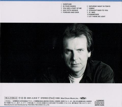 DRIVERS EYES - IAN MCDONALD (1999) B