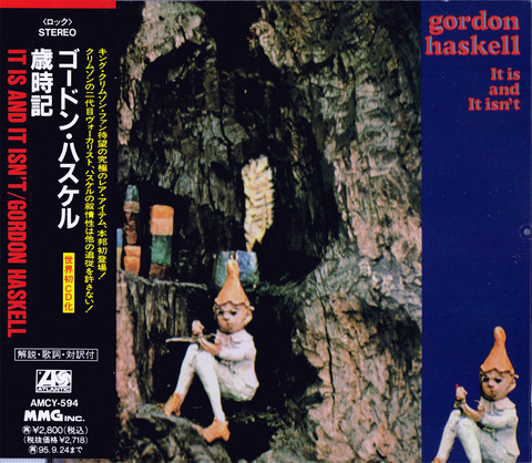 Gordon Haskell - It Is and It Isn't (1971) CD