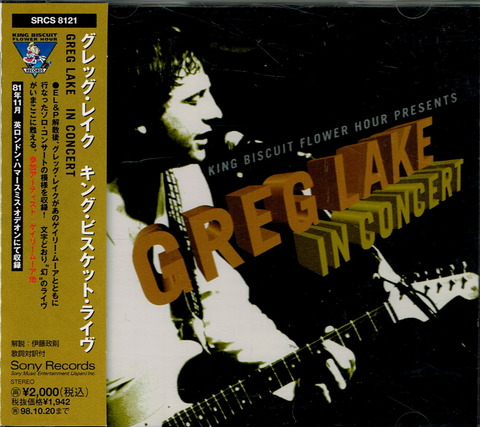 GREG LAKE - IN CONCERT (1995)